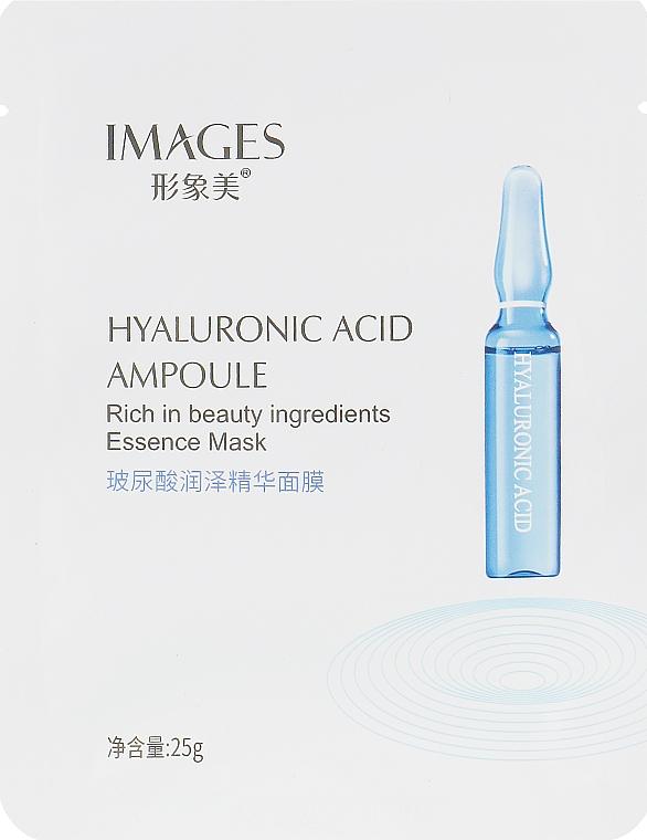 Увлажняющая тканевая маска для лица с гиалуроновой кислотой - Images Hyaluronic Acid Ampoule