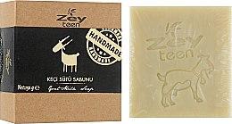 """Духи, Парфюмерия, косметика Натуральное оливковое мыло """"Козье молоко"""" - Olivos ZeyTeen Goat Milk Soap"""