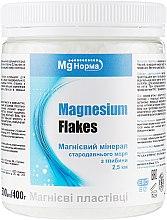 Духи, Парфюмерия, косметика Магниевые хлопья-концентрат для ванн - Бишофит Mg++