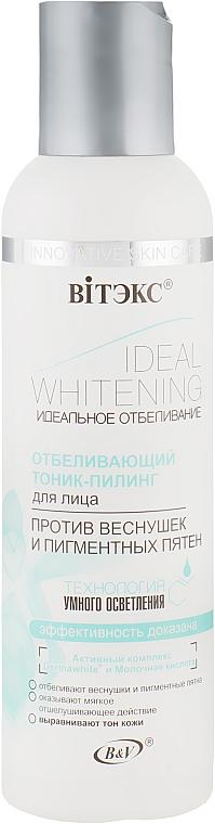 Отбеливающий тоник-пилинг для лица против веснушек и пигментных пятен с технологией «умного» осветления кожи - Витэкс