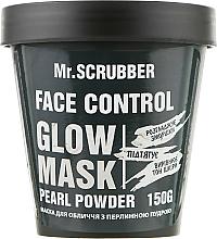 Духи, Парфюмерия, косметика Маска для лица с жемчужной пудрой - Mr.Scrubber Fase Control Glow Mask