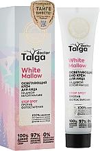 Духи, Парфюмерия, косметика Крем для лица осветляющий против фотостарения - Natura Siberica Doctor Taiga Cream