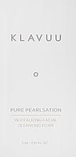 Духи, Парфюмерия, косметика Пенка для умывания с экстрактом жемчуга - Klavuu Pure Pearlsation Revitalizing Facial Cleansing Foam (пробник)