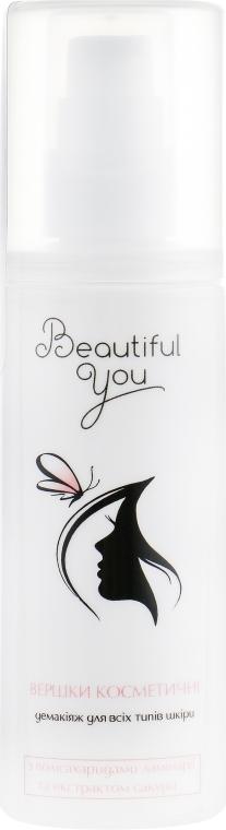 Сливки-демакияж с полисахаридами ламинарии для всех типов кожи - Beautiful You