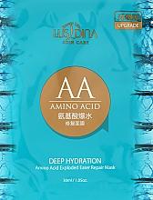 Духи, Парфюмерия, косметика Маска для лица с аминокислотами - Dizao Lusidina Amino Acid Repair Mask
