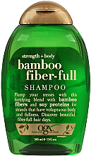 Духи, Парфюмерия, косметика Шампунь для тонких волос - OGX Bamboo Fiber-Full Shampoo