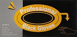 """Духи, Парфюмерия, косметика Перчатки из латекса """"Professional Black"""", средние - Comair"""