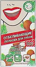 """Духи, Парфюмерия, косметика Полоски для отбеливания зубов """"Coconut strips"""", 1 саше - Global White"""