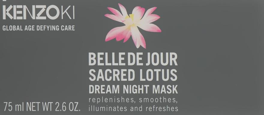 Антивозрастная ночная маска для лица - Kenzoki Belle De Jour Dream Night Mask