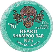 Духи, Парфюмерия, косметика Твердый шампунь для бороды - Saules Fabrika Beard Shampoo Bar № 5