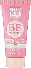 Парфумерія, косметика BB крем для обличчя Photoshop-Ефект - Bielita Belita Young BB Cream