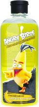 "Духи, Парфюмерия, косметика Гель для душа ""Спелый банан"" - Angry Birds"