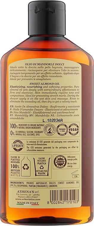 Натуральне масло солодкого мигдалю - athena's Erboristica 100% Puro Полотно Mandorle Dolci — фото N2