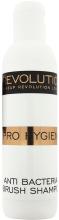 Духи, Парфюмерия, косметика Шампунь антибактериальный для кистей - Makeup Revolution Pro Hygiene