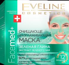 Духи, Парфюмерия, косметика Очищающе-разглаживающая маска - Eveline Cosmetics FaceMed+