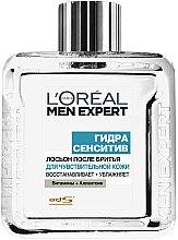 Духи, Парфюмерия, косметика Лосьон после бритья для чувствительной кожи - L'Oreal Paris Men Expert