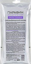 Парафин косметический - Aravia Professional Cosmetic Paraffin French Lavender — фото N2