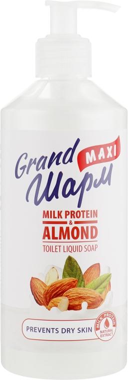 "Мыло жидкое ""Молочный протеин и миндаль"" - Grand Шарм Maxi Milk Protein & Almond Toilet Liquid Soap"