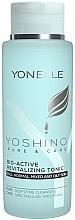 Духи, Парфюмерия, косметика Биоактивный восстанавливающий тоник - Yonelle Yoshino Pure&Care Bio-Active Revitalizing Tonic