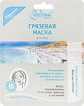 "Духи, Парфюмерия, косметика Маска для лица ""Грязь мертвого моря"" - Via Beauty"