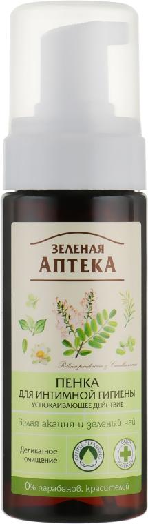 """Пенка для интимной гигиены """"Белая акация и Зеленый чай"""" - Зеленая Аптека"""