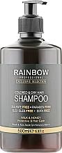"Духи, Парфюмерия, косметика Шампунь для сухих и окрашеных волос ""Молоко и мед"" - Rainbow Professional Exclusive Colored & Dry Hair Shampoo"