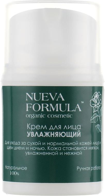 Крем для лица увлажняющий - Nueva Formula Moisturizing Face Cream