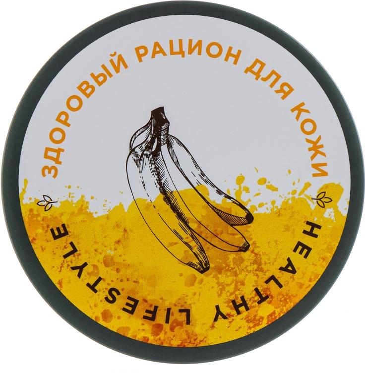 "Крем-суфле для тела ""Банан"" - Markell Cosmetics Superfood"