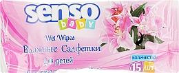 Духи, Парфюмерия, косметика Детские влажные салфетки, 15 шт, розовая упаковка - Senso Baby