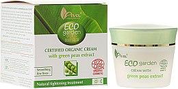 Духи, Парфюмерия, косметика Органический крем с экстрактом горошка - Ava Laboratorium Eco Garden Certified Organic Cream with green peas