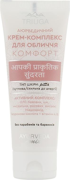 """Крем-комплекс для лица """"Комфорт"""" для чувствительной кожи лица - Triuga Ayurveda Cream"""
