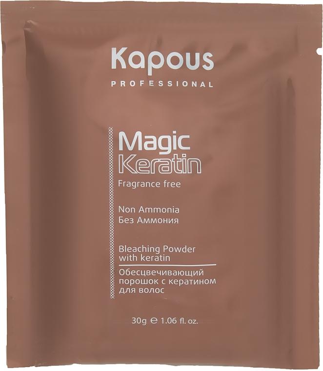 Осветляющий порошок для волос - Kapous Professional Non Ammonia Bleaching Powder With Keratin