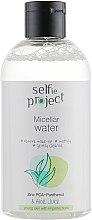 Духи, Парфюмерия, косметика Мицеллярная вода - Maurisse Selfie Project