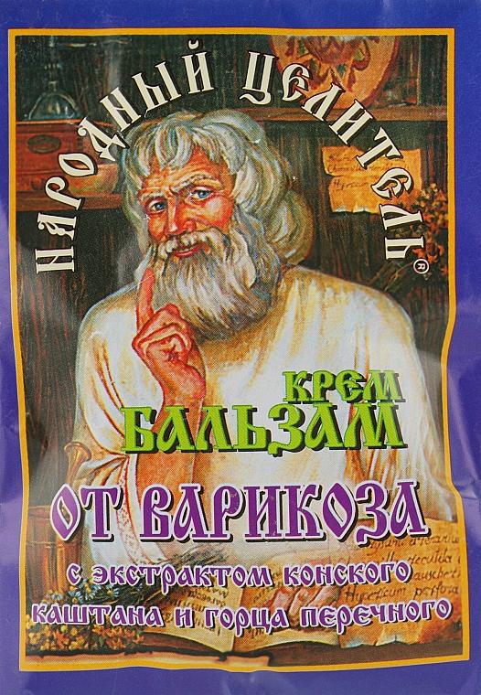 Крем-бальзам от варикоза с экстрактом конского каштана - Народный целитель