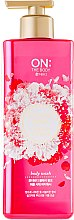 Духи, Парфюмерия, косметика Гель для душа парфюмированный - LG Household & Health On the Body Classic Pink
