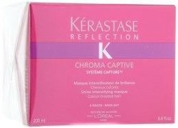 Маска для окрашенных и мелированных волос - Kerastase Chroma Captive Masque — фото N1