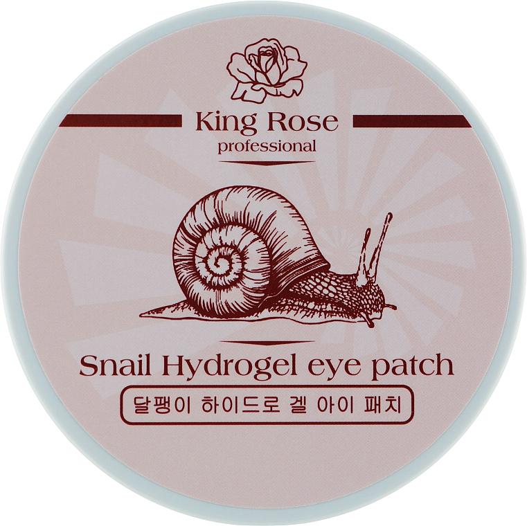 Гидрогелевые патчи для глаз антивозрастные от морщин с муцином улитки - King Rose Snail Hydrogel Eye Patch