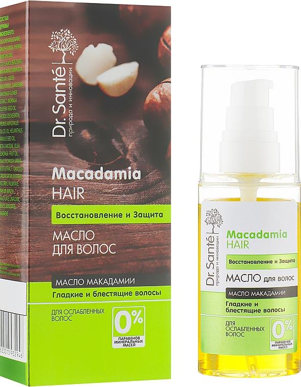 """Масло макадамии для волос """"Восстановление и Защита"""" - Dr. Sante Macadamia Hair"""