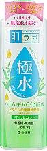 Духи, Парфюмерия, косметика Лосьон для лица с витамином С и минералами - Hada Labo Kiwamizu Vitamin C & Hatomugi Lotion