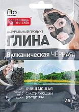 Духи, Парфюмерия, косметика Глина для лица и тела Вулканическая черная, очищающая - Fito Косметик