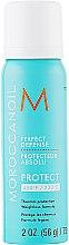 "Духи, Парфюмерия, косметика Спрей ""Идеальная защита волос"" - MoroccanOil Hairspray Ideal Protect"
