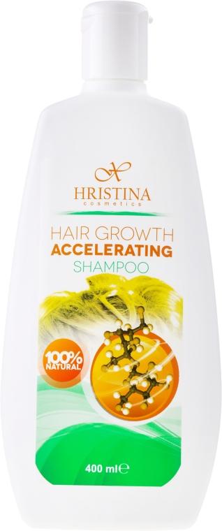 Шампунь для стимулирования роста волос - Hristina Cosmetics Hair Growth Accelerating Shampoo — фото N1