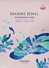 Духи, Парфюмерия, косметика Питательная маска для лица - Shangpree Marine Jewel Nourishing Mask