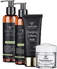 Духи, Парфюмерия, косметика Комплексный набор для жирной и комбинированной кожи - Mamash Organic Beauty Line Extra (cr/50ml + gel/200ml + toner/200ml + mask/100ml)