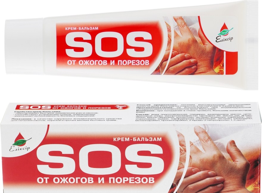 """Крем-бальзам """"SOS"""" от ожогов и порезов - Эликсир"""