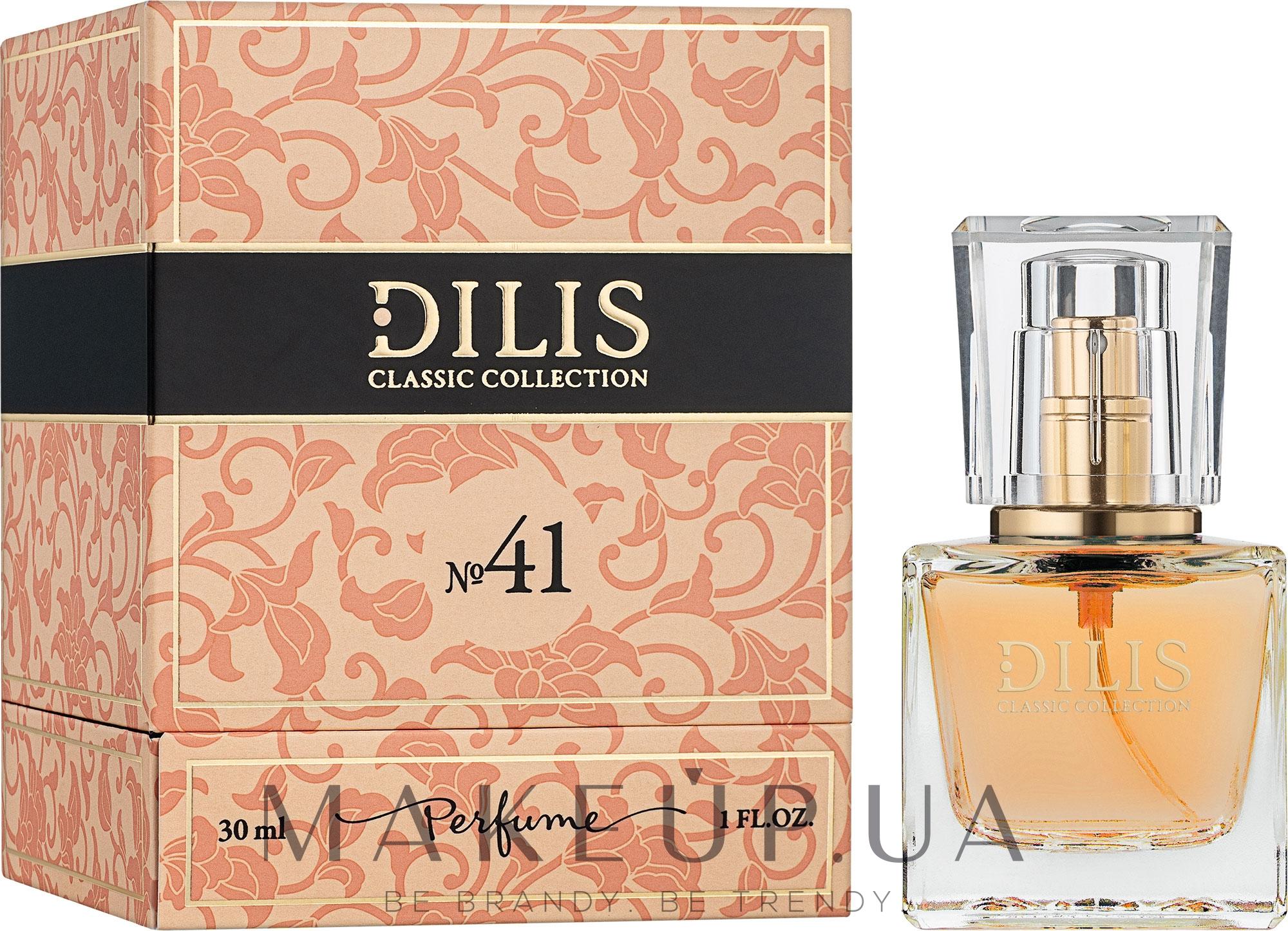 Dilis Parfum Classic Collection №41 - Духи — фото 30ml