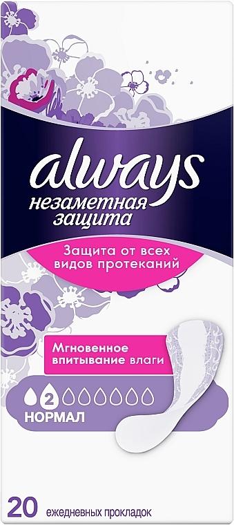 Ежедневные гигиенические прокладки, 20шт - Always Незаметная защита