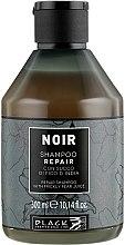 Духи, Парфюмерия, косметика Шампунь с соком кактуса и груши - Black Professional Line Noir Repair Prickly Pear Juice Shampoo