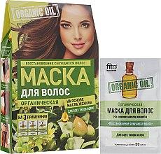 "Духи, Парфюмерия, косметика Маска для волос на основе масла жожоба ""Восстановление секущихся волос"" - Fito Косметик Organic Oil Mask"