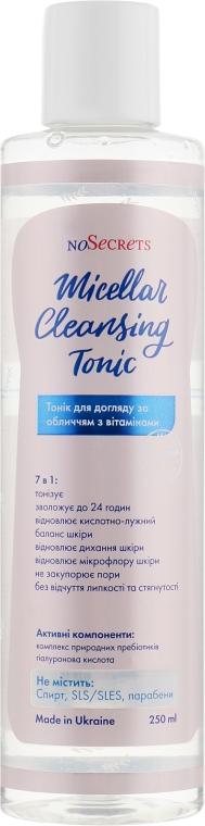 Тоник для ухода за лицом с витаминами 7 в 1 - FCIQ Косметика с интеллектом NoSecrets Micellar Cleansing Tonic